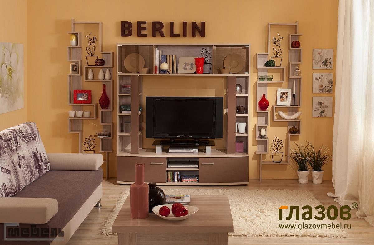 Гостиная Берлин Мебель