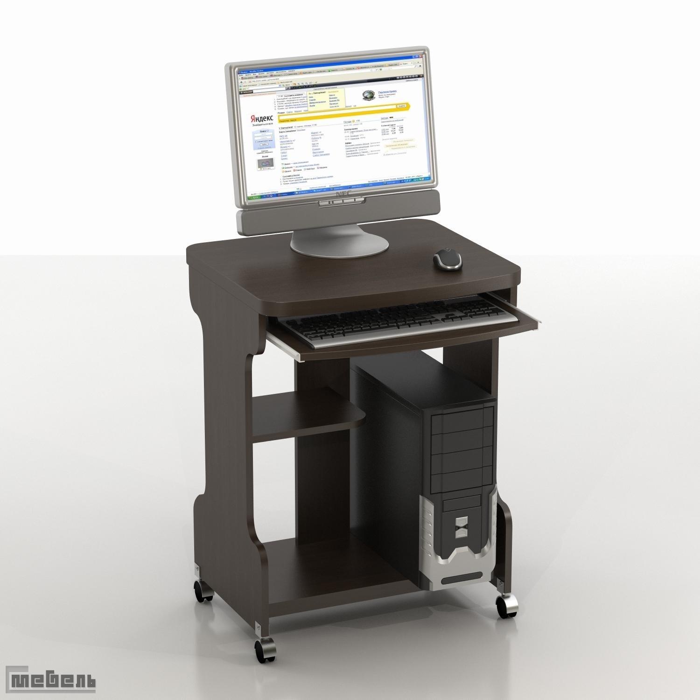 Компьютерный стол кc-9 киви.