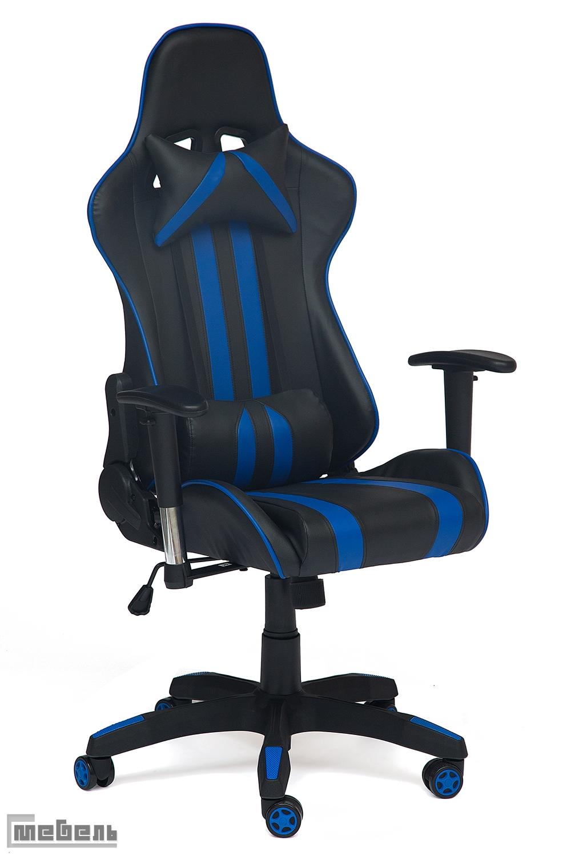 """Компьютерное кресло """"Икар"""" (Ikar) Кожзам чёрный/синий"""