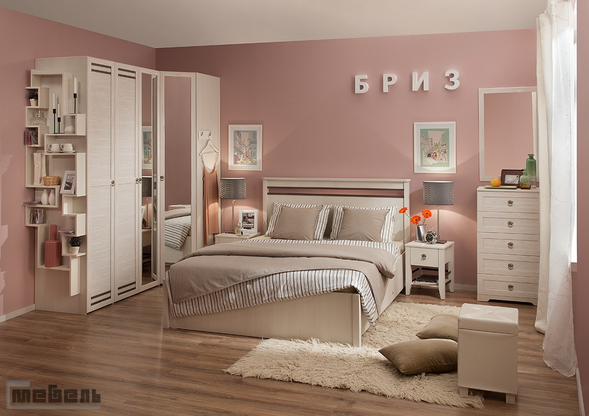 """Спальня """"Бриз"""" (модульная) - Комплектация № 1"""