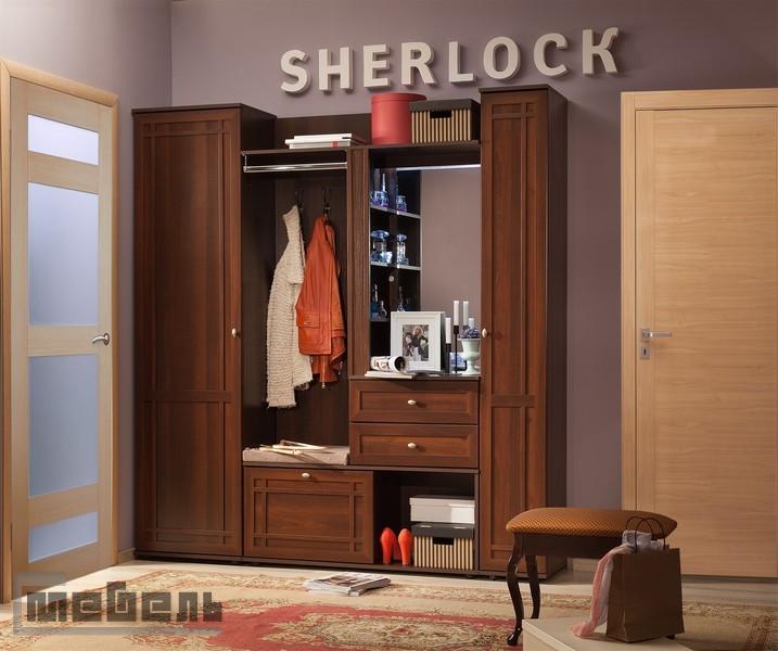 """Прихожая """"Sherlock"""" (Шерлок) модульная - Комплектация № 2"""