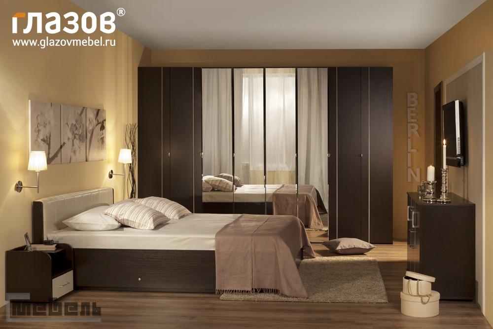 """Спальня """"BERLIN"""" (БЕРЛИН) (модульная) - Комплектация № 1"""