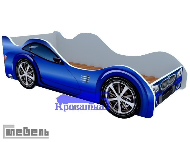"""Кровать """"BMW"""" (синяя)"""
