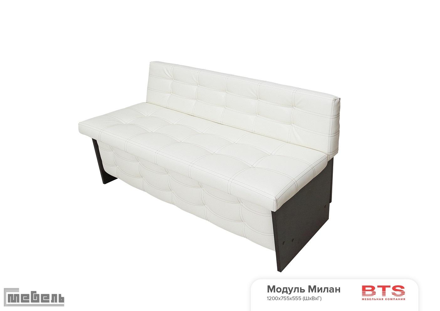 """Кухонный диван """"Милан 1200"""" с ящиком"""