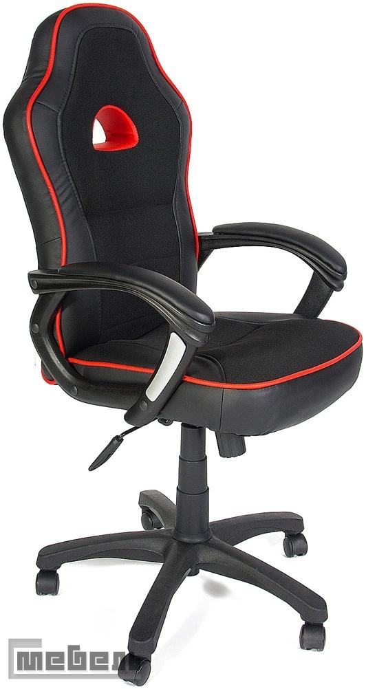 """Компьютерное кресло """"Шумми"""" (Shummy)"""