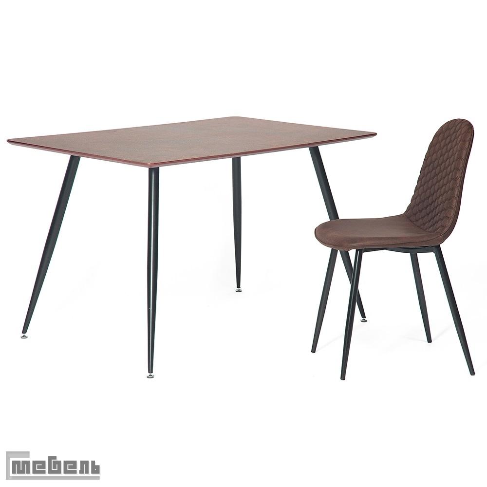 """Обеденная группа """"Darwin"""" Коричневый мрамор (стол + 4 стула """"Storm"""")"""