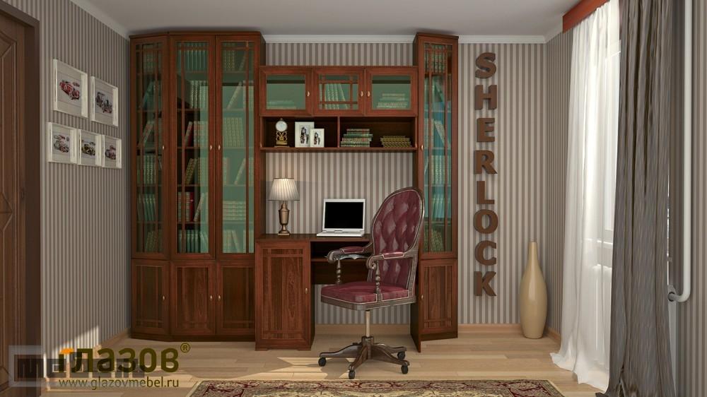 """Библиотека """"Sherlock"""" (Шерлок) модульная - Комплектация № 1 (Орех Шоколадный)"""