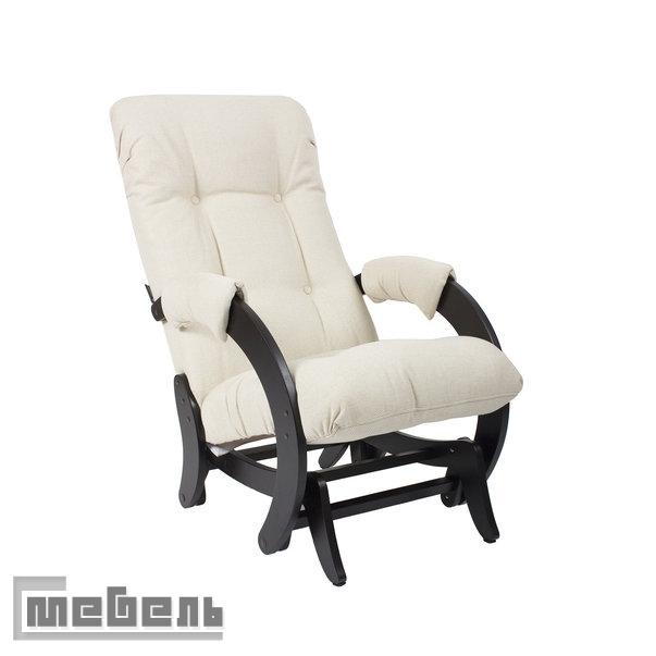"""Кресло-качалка """"Гляйдер"""" модель 68 (013.0068) ткань Мальта 01А"""