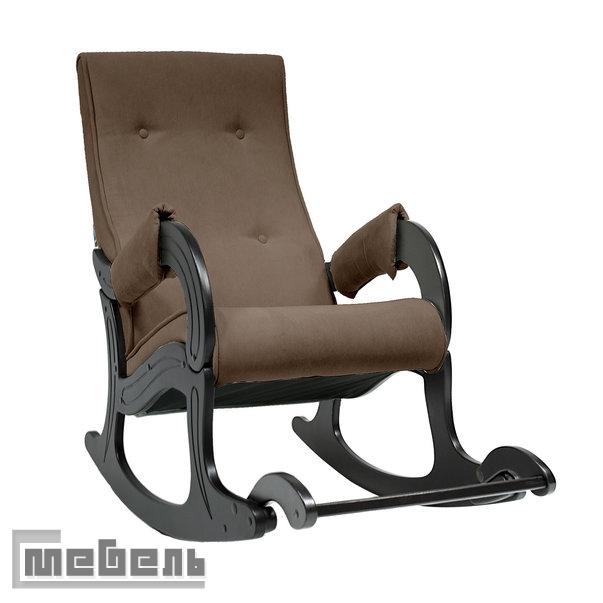Кресло-качалка, модель 707, Ткань Verona brown