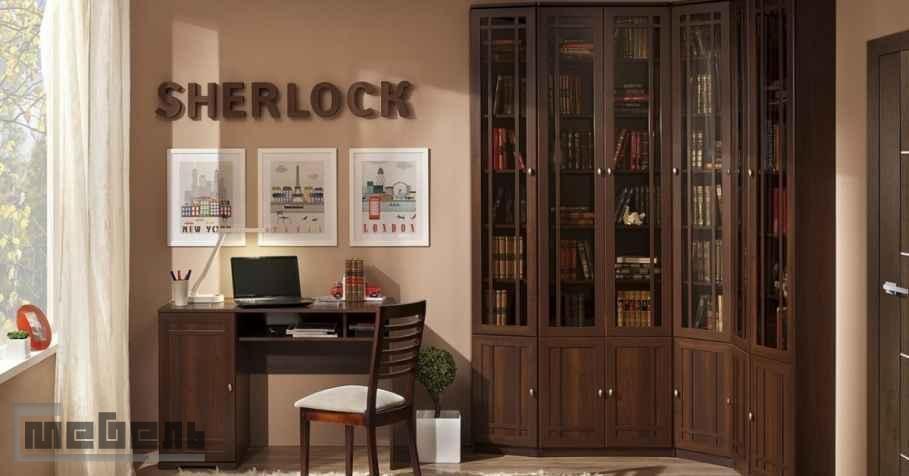"""Библиотека """"Sherlock"""" (Шерлок) в цвете (Орех Шоколадный) модульная - Комплектация № 4"""