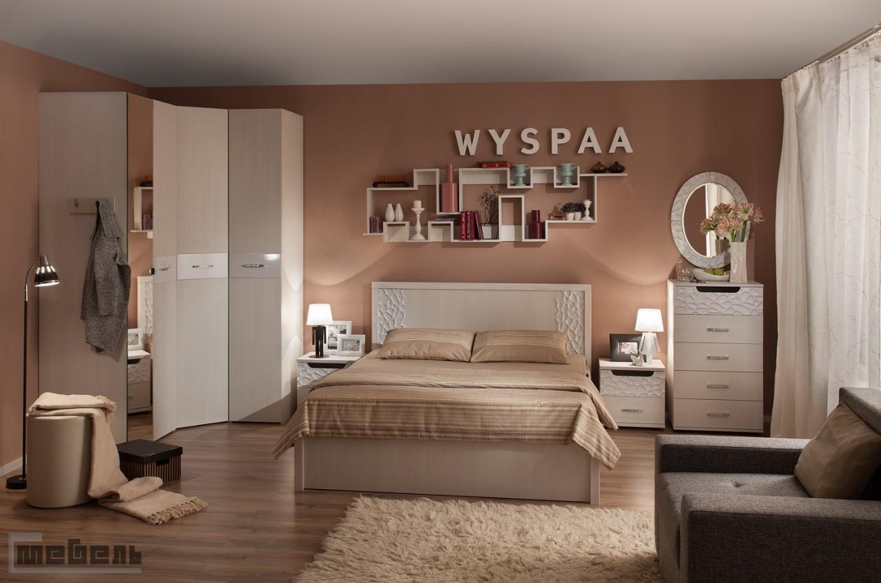 "Спальня ""WYSPAA"" (Виспа) Бодега Светлый модульная - Комплектация №1"