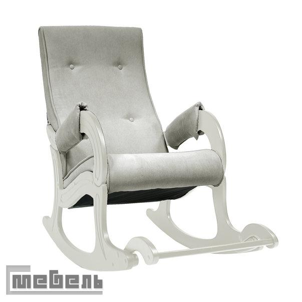 Кресло-качалка, модель 707, Ткань Verona lightGrey