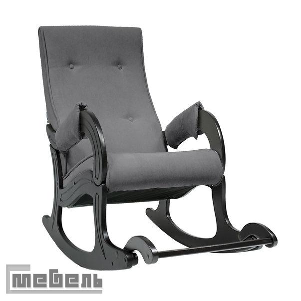 Кресло-качалка, модель 707, Ткань Verona antaziteGrey