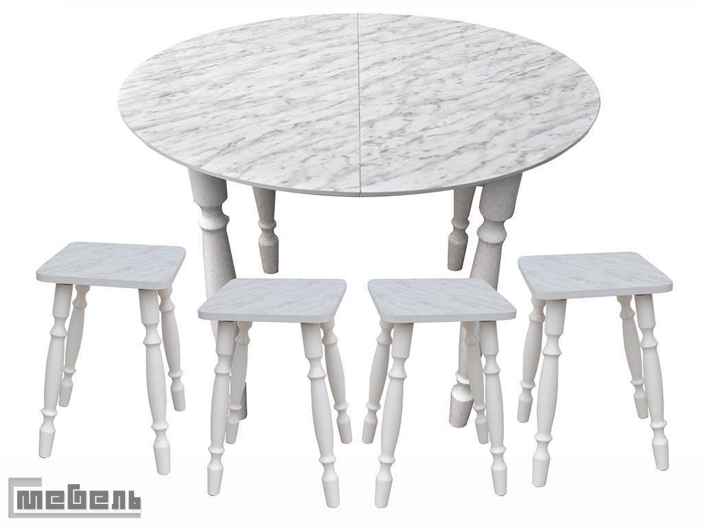 Обеденная группа (стол круглый раздвижной + 4 табурета Мрамор пластик)