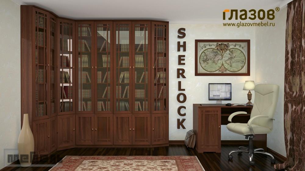 """Библиотека """"Sherlock"""" (Шерлок) в цвете (Орех Шоколадный) модульная - Комплектация № 3"""
