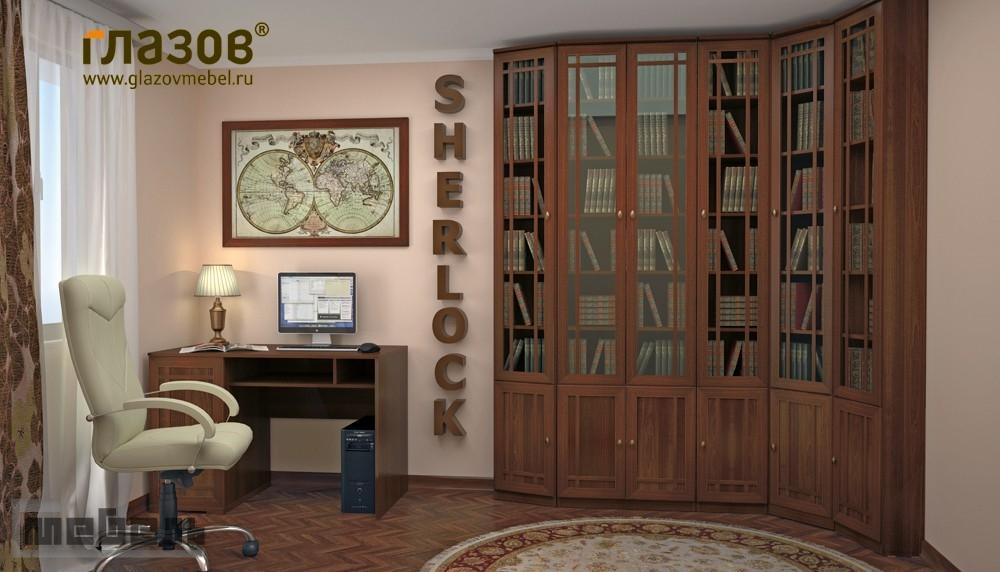 """Библиотека """"Sherlock"""" (Шерлок) в цвете (Орех Шоколадный) модульная - Комплектация № 2"""