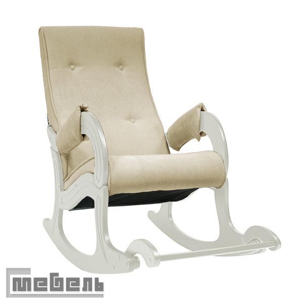 Кресло-качалка, модель 707, Ткань Verona vanilla