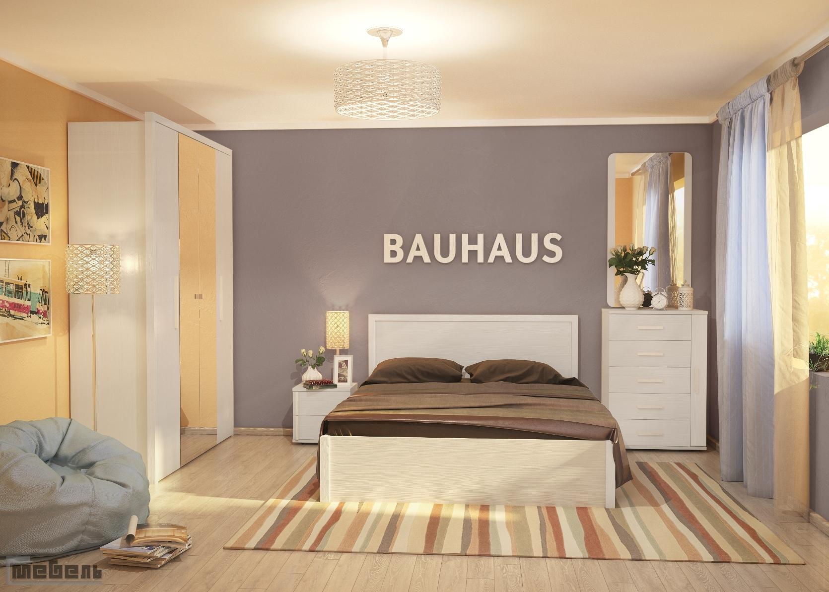"""Спальня """"Bauhaus"""" модульная - Комплектация №2"""